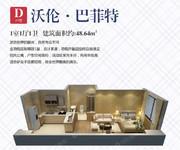 六期COCO公寓D户型-1室1厅1卫-48.6㎡