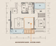 B户型,约100平㎡,2+1室2厅1卫-2室2厅1卫-100.0㎡