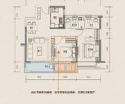 A户型,约90平㎡,2室2厅1卫-2室2厅1卫-90.0㎡