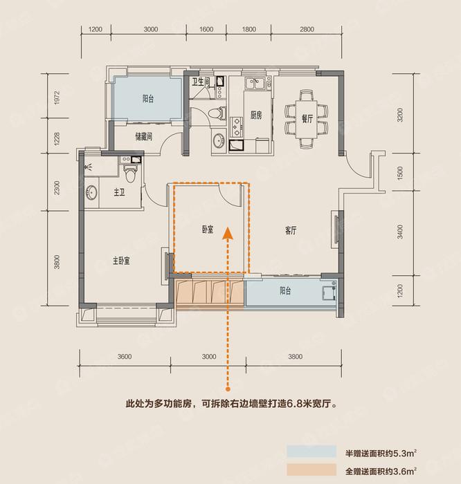 C户型,约120㎡,3室2厅1卫-3室2厅2卫-120.0㎡