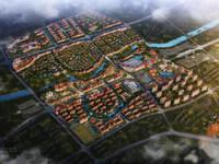 新華聯國際旅游城
