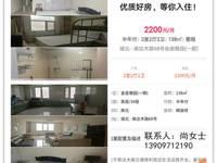 出租金座雅园一期2室2厅2卫138平米2200元/月住宅