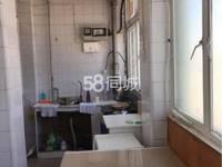 出租阳光小区1室1厅1卫47.85平米1200元/月住宅
