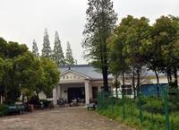 """西寧市已建成 250個農村""""老年之家"""""""
