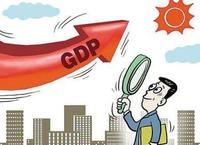 1至6月青海省GDP 同比增長5.7%!