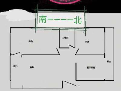 虎台双学区房五四西路七号广播电视大学校园内2室2厅1卫138万住宅