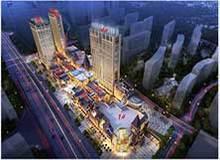 香格里拉商业中心9月工程进度播报