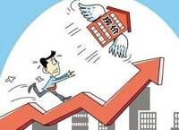 前9月房地產開發投資增10.5% 增速持平