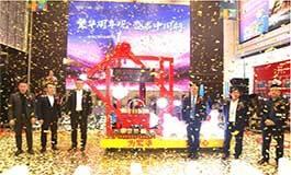 西寧吾悅廣場開業倒計時一周年慶典圓滿成功!完美落幕!