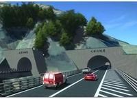 青海省最長公路隧道開工建設!