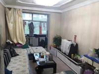 青海大學附屬醫院家屬院2室1廳1衛