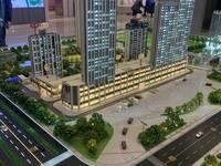 出售紅星天鉑5室2廳3衛200平米170萬住宅