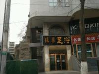 出售城中区长江路纯写字楼