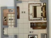 天橋麗景精裝小公寓,戶型方正,大窗采光,可貸款