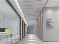 水井巷毛坯写字楼最小100最大整层2000平